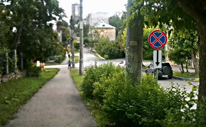 В Кирове появятся новые улицы