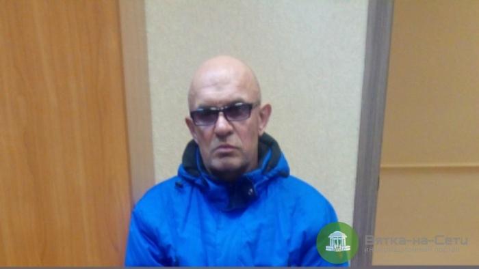 В Кирове следователи ищут пострадавших от действий педофила