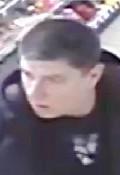 Полиция ищет мошенника, укравшего 14 000 из кассы магазина