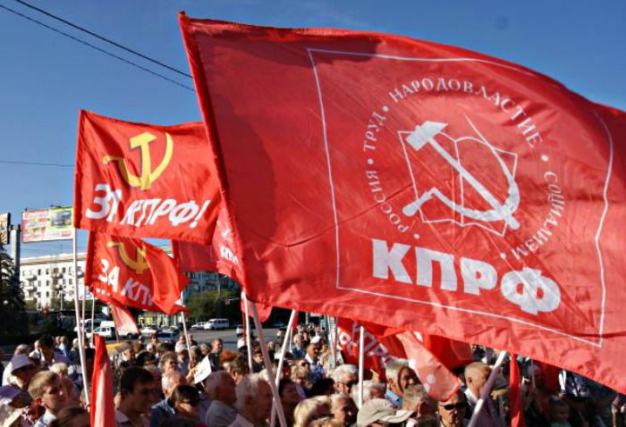 1 мая кировские коммунисты проведут митинг