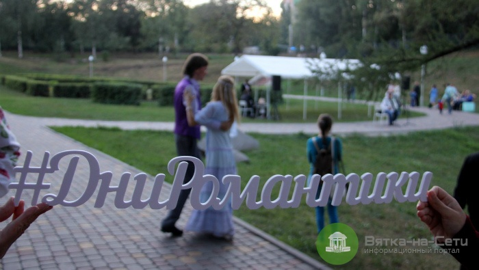 В Кирове пройдет фестиваль искусств «Дни романтики на Вятке» (афиша)