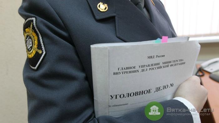 По подозрению в хищении задержан экс-директор «Вятавтодора»