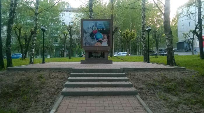 В Кирове откроют стелу «Ликвидаторам химического оружия»