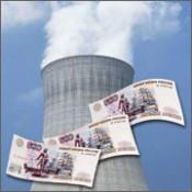 Две ТЭЦ на один Верхнекамский район – минус 800 тысяч рублей из бюджета?