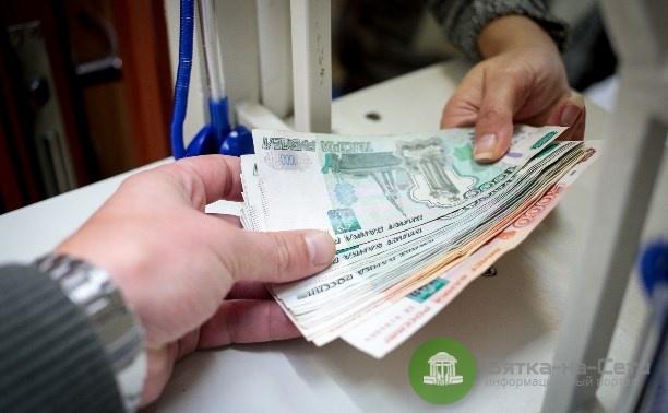 Кировский застройщик задолжал своим сотрудникам 1,75 млн рублей