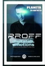 DJ Proff. РЦ Planeta
