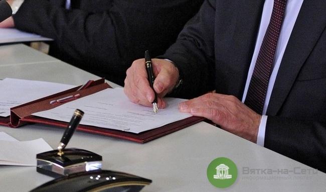 В Кировской области у чиновника могут отобрать квартиру