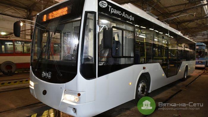 В Кирове новые троллейбусы работают на четырёх маршрутах