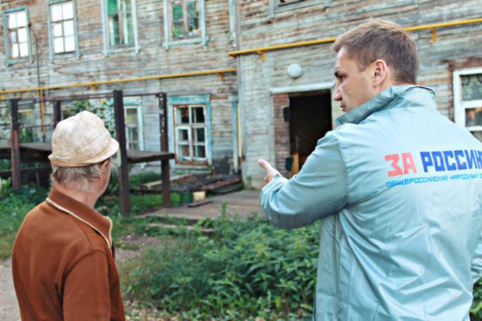 Активисты ОНФ выявили несколько домов, где капремонт прошел лишь на бумаге