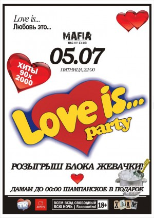 «LOVE is…» party