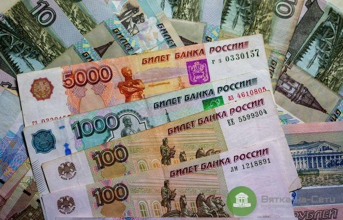 В Кирове предлагают отменить налоговые льготы для инвалидов и семей с ипотекой