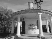 Неизвестные осквернили часовню в Слободском