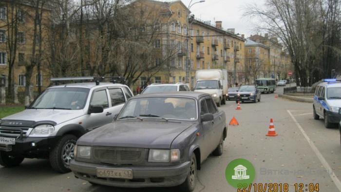 В Кирове пенсионерка попала под колеса «Волги»