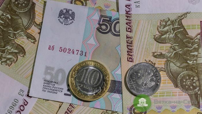 Кировскую область могут лишить части федеральных дотаций
