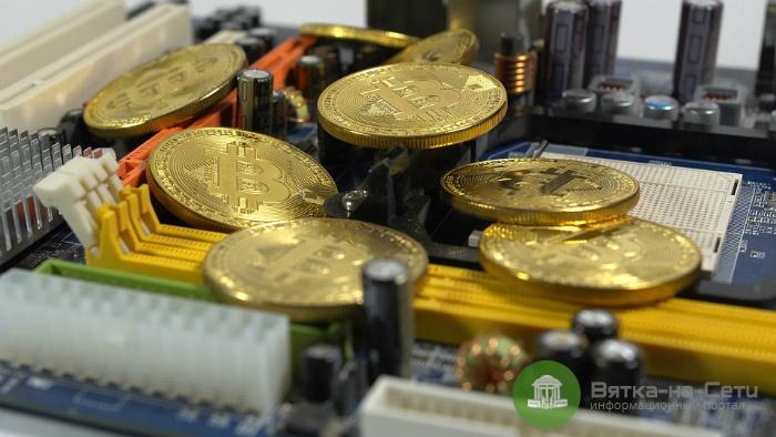 Должник из Кирова лишился 637 тысяч, заработанных на операциях с криптовалютой