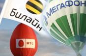 Операторы «большой тройки» будут вместе развивать рынок мобильной коммерции в России