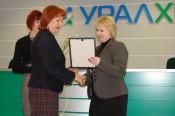 На «ЗМУ КЧХК» вручили сертификаты лучшим работникам