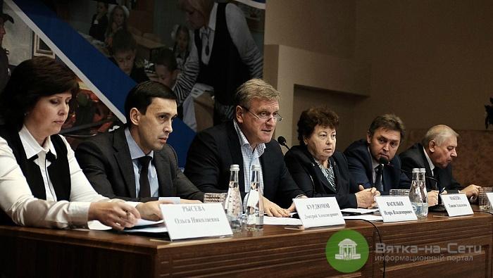 В Кировской области изменится принцип начисления зарплаты учителям