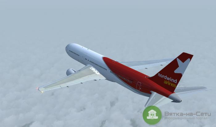 Nordwind будет летать из Кирова в Москву