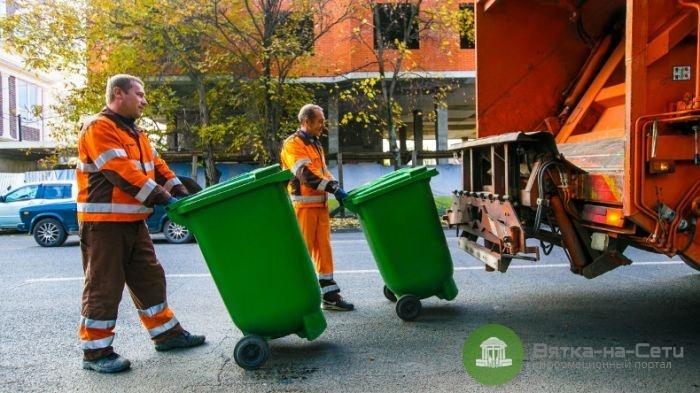 """""""Куприт"""" хочет оспорить решение РСТ о снижении """"мусорного"""" тарифа"""