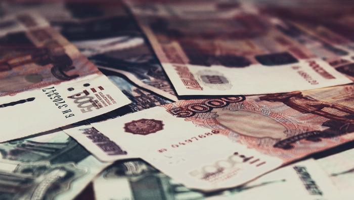 Стал известен рейтинг крупнейших налогоплательщиков региона