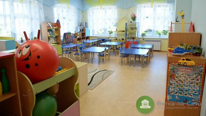 На строительство детсадов в регионе направят более 2,2 млрд рублей