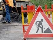 Дорогу на улице Блюхера всё-таки отремонтировали