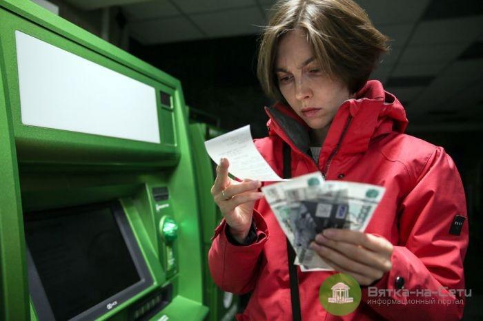 Хотела на отдых, а попала к мошенникам: чепчанка потеряла деньги на покупке авиабилетов