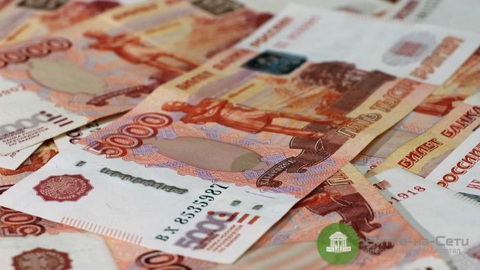 В Росстате рассказали о доходах кировских чиновников