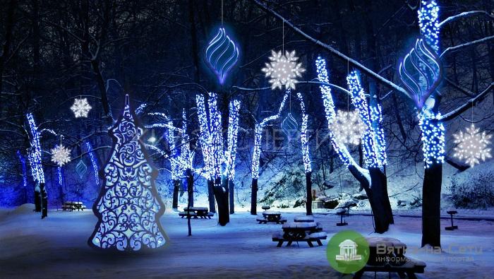 На новогоднем оформлении Кирова сэкономили 2,5 млн рублей