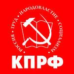 Коммунисты настраивают кировчан против власти