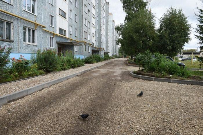 Во дворах на улице Павла Корчагина впервые за 20 лет ремонтируют проезжую часть