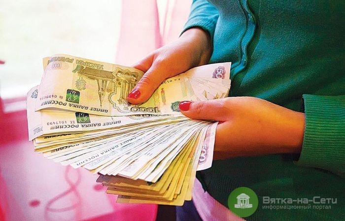 В Кирове начальник почтового отделения присвоила более 700 тысяч рублей
