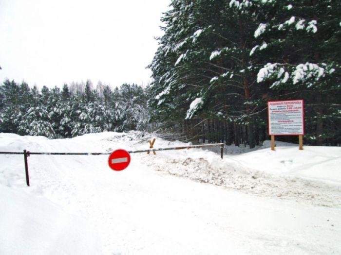 В Кировской области открылись ещё две ледовые трассы