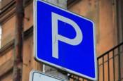 В Кирове построят ещё 2 платные автомобильные парковки
