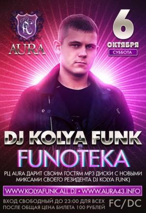 Funoteka DJ Kolya Funk