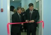 В Лузе открыли офис врача общей практики