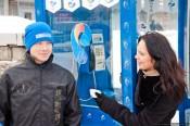 В Кирове прошла социальная акция «Позвони маме!»
