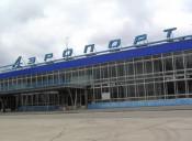 Аэропорт «Победилово» взял курс на оздоровление