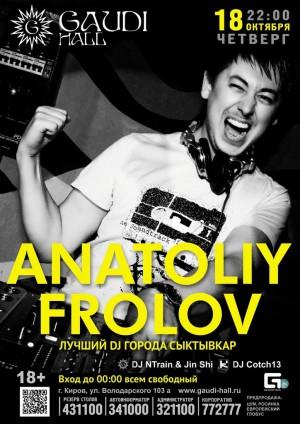 ANATOLIY FROLOV