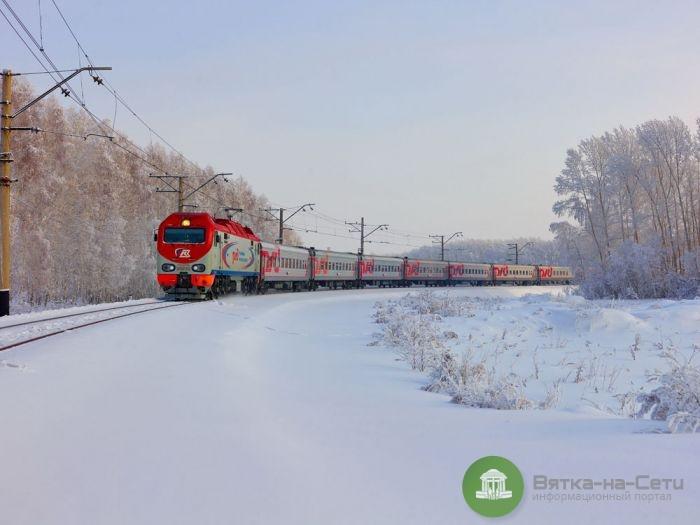 В новогодние праздники из Кирова пустят дополнительные поезда в Москву и Санкт-Петербург