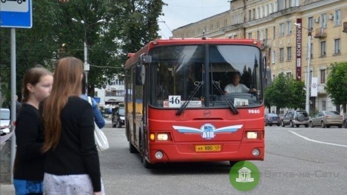 В Кирове создали петицию против изменения автобусных маршрутов