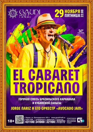 El Cabaret Tropicano
