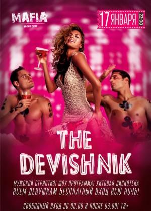 THE DEVISHNIK