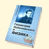 Из кировской библиотеки украли статью стоимостью 200 тысяч евро