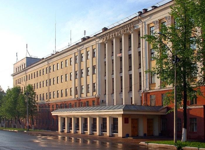 МГУ занял лидирующие позиции вмеждународном рейтинге университетов RAEX