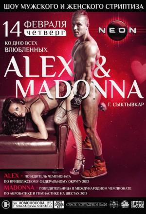 ALEX&MADONNA Шоу мужского стриптиза