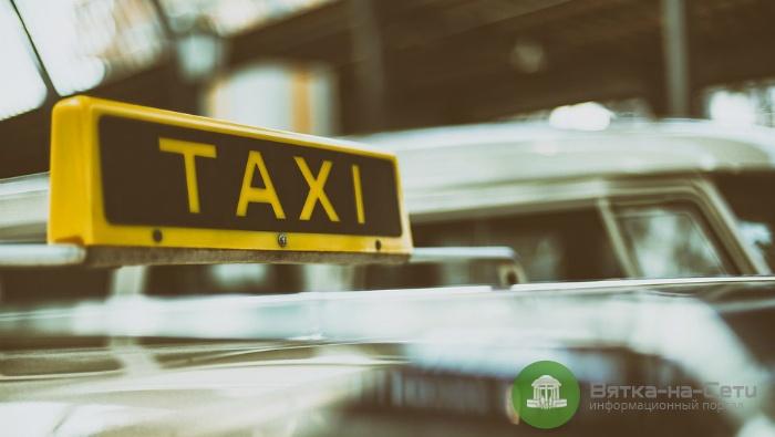 Кировский таксист поверил мошеннику и потерял 36 тысяч рублей