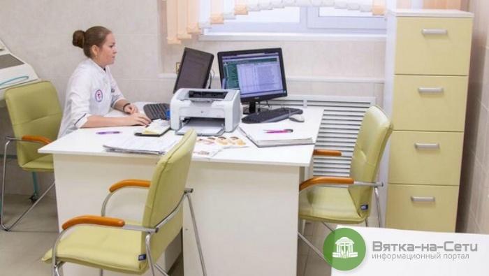 В больницы региона привлекут больше квалифицированных кадров