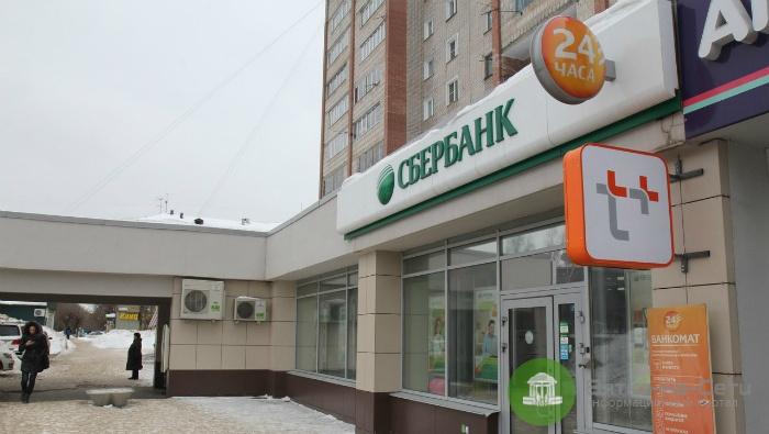 В Кирове и Кирово-Чепецке открывают дополнительные офисы «ЭнергосбыТ Плюс»